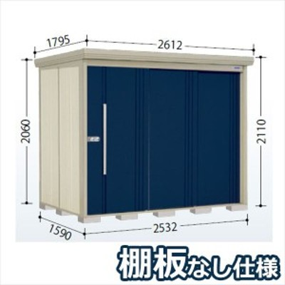 物置 屋外 おしゃれ タクボ物置 ND/ストックマン 棚板なし仕様 ND-2515 一般型 標準屋根 『追加金