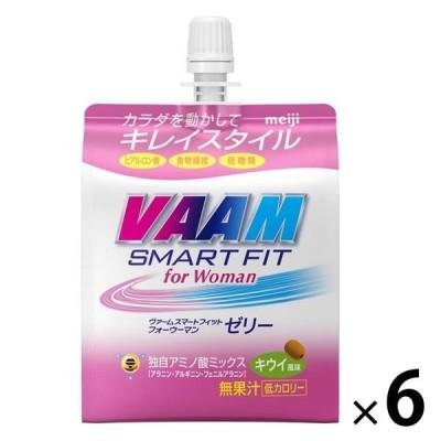 明治VAAM ヴァームスマートフィット フォーウーマン ゼリー 6個 明治 アミノ酸