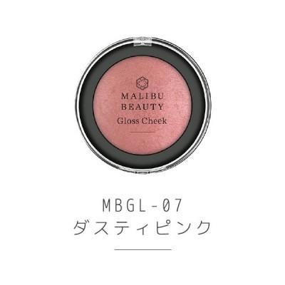 マリブビューティー グロスチーク チークカラー ダスティピンク MBGL-07