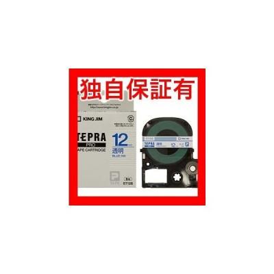 レビューで次回2000円オフ 直送 (まとめ) キングジム テプラ PRO テープカートリッジ 12mm 透明/青文字 ST12B 1個 〔×5セット〕 生活用品・インテリア・雑貨
