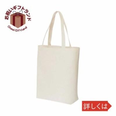 ライトキャンバスバッグ 111-7