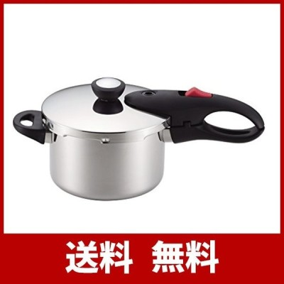 パール金属 片手 圧力鍋 3.0L IH対応 レシピ付 軽量 単層 シルバー NEO HB-1734