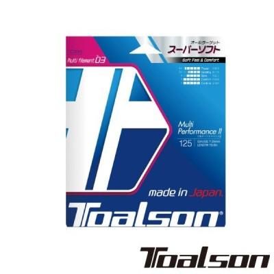Toalson◆マルチパフォーマンス2 125 Multi Performance II 125 7382510 トアルソン 硬式テニスストリング