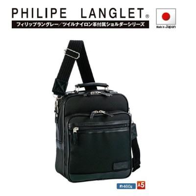 PHILIPE LANGLETショルダーバッグ#33704