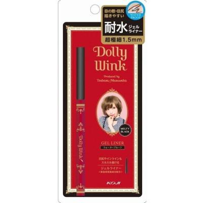 コージー Dolly Wink ドーリーウインク ジェルライナー メルティブラック 2DW3251