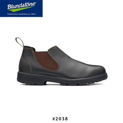 ブランドストーン BS2038 LOW-CUT Brown ブラウン メンズ サイドゴア ブーツ ローカット スムースレザー 革 おしゃれ BS2038200 Blundstone BS203820023