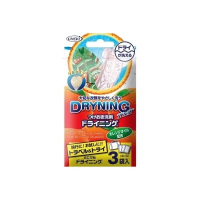 ドライニングT&T 5G×3袋入(5G) ドライニングT&T 5G×3袋入【15238】