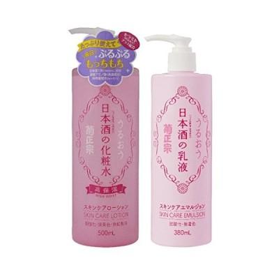 菊正宗 日本酒の化粧水(高保湿タイプ)500ml 乳液380mlセット