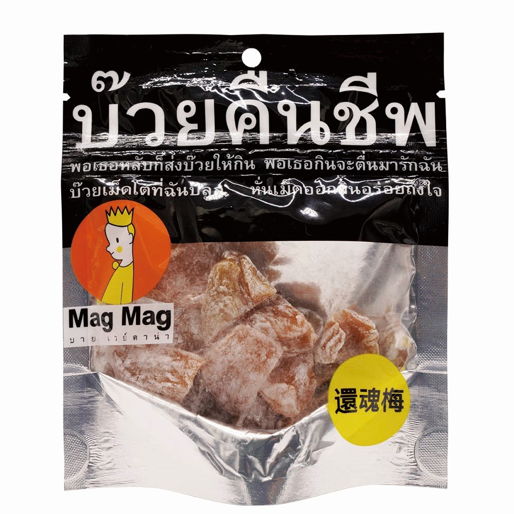 泰國Mag Mag 還魂梅