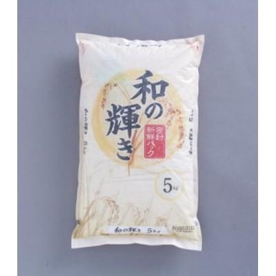 和の輝き 国産10割ブレンド米(国内産10割)【食品】 -- 和の輝き 国産10割ブレンド米 (国内産10割)