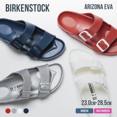 ビルケンシュトック アリゾナ Arizona EVA サンダル レディース メンズ