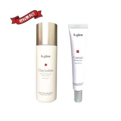 化粧水 美容液 セット ビーグレン b.glen クレイローション&Cセラム セット 送料無料