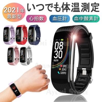 スマートウォッチ 日本製センサー  体温 血中酸素 血圧 スマートブレスレット iPhone Android 歩数計 心拍 防水 睡眠検測 着信通知 2021年最新 敬老の日