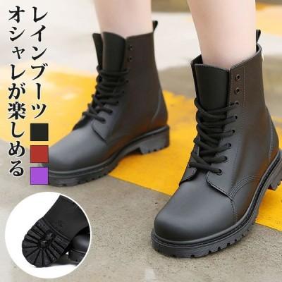 新作 レインブーツ ショート丈 ひも レディース  防水ブーツ レインシューズ 靴 雨靴 雨具 レイングッズ 雪 防水 撥水
