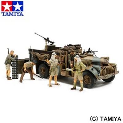 タミヤ TAMIYA ミリタリーコレクション No.07 1/35 イギリス LRDGコマンドカー 北アフリカ戦線 (人形7体付き) 玩具
