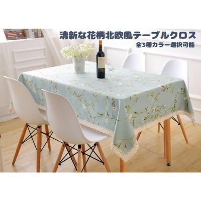 家庭用 サイズオーダー可能 花柄 北欧風 明るい テーブル掛け 平方 防塵 パイピング 華麗 汚れ防止 テーブルクロス ins風 綿麻生地 雰囲気 多彩な色 グリーン