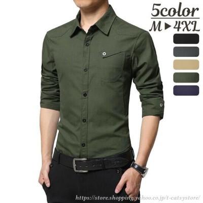 カジュアルシャツ カラーシャツ 長袖 スタンダードカラー レギュラーカラー メンズ トップス シンプル 無地 単色 ソリッドカラー スリム 男性用