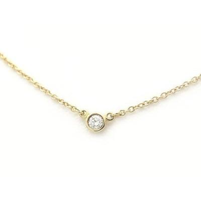 【緑屋質屋】ティファニー バイザヤード ネックレス ダイヤ 0.05ct K18YG【中古】