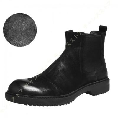 チェルシーブーツ ビジネスシューズ サイドゴアブーツ 革靴 紳士靴 メンズ ドレスシューズ ビジネス ドレス 紳士 シューズ 靴 大きいサイズ 皮靴 結婚式