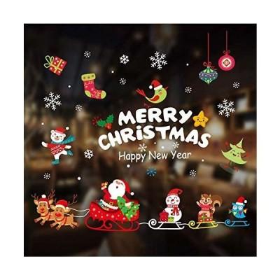 BIGABIGA クリスマスステッカー サンタクロース そり Xmas 静電ステッカー 雪だるま ウォールステッカー 雪 クリ