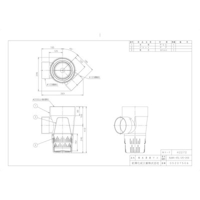 【SUMA-45L125-200】 《KJK》 マエザワ 雨水マス PVC製雨水浸透マス SUMA ωε0