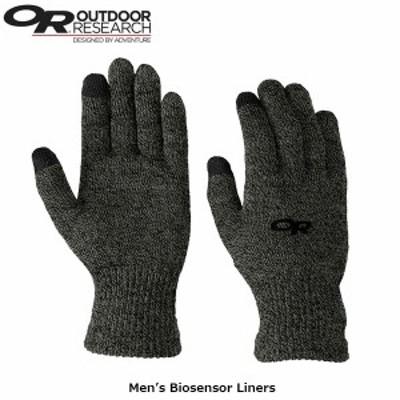 送料無料 アウトドアリサーチ メンズ バイオセンサーライナー メリノウール製グローブ 手袋 タッチスクリーン対応 OUTDOOR RESEARCH OR19