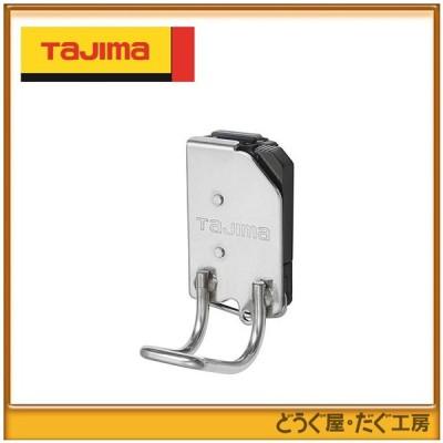 タジマ ■C 腰袋・工具ホルダー  着脱式工具ホルダーステン ラチェット  SFKHS-R