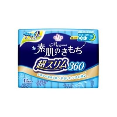 エリス Megami 素肌のきもち 超スリム 特に多い夜用 羽つき 12枚 /メガミ 生理用品 ナプキン (毎)