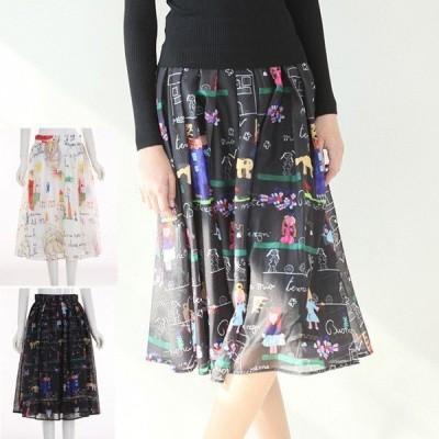大人が着れる、ちょうどいい丈。チュールスカート KL ウエストゴム ミモレ 膝丈 チュール  ランダム花柄プリーツスカート