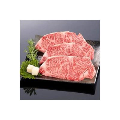 【熊野牛】ロースステーキ 約600g 【紀州美浜マルシェ】