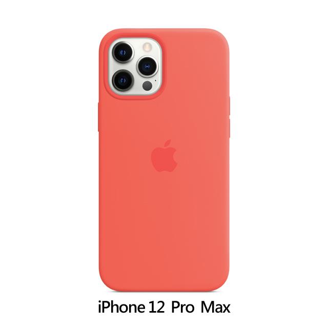 iPhone 12 Pro Max MagSafe 矽膠保護殼 - 粉橘色 Pink Citrus (MHL93FE/A)