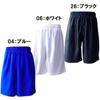 サッカー パンツ TF016 白 黒 青 無地サッカーパンツ