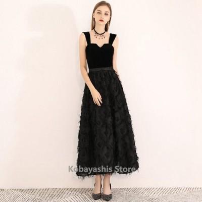 黒パーティードレスロング丈ノースリーブキャミドレスAライン二次会ドレスお呼ばれ20代30代40代発表会演奏会ドレス