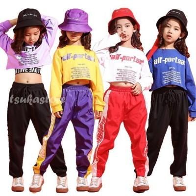 キッズ ダンス 衣装 キッズダンス衣装 ヒップホップ  へそ出し ガールズ 韓国 派手 チアダンス チアダンス衣装 キッズ  練習着 ダンスウェア レッスン着 ジャズ
