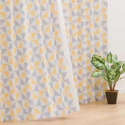 (1枚入り)遮光2級・遮熱カーテン(マーク 100X200X1) ニトリ 『玄関先迄納品』