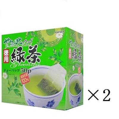 ハラダ製茶 やぶ北ブレンド徳用緑茶 2g×50袋入×2個 ティーバッグ まとめ買い