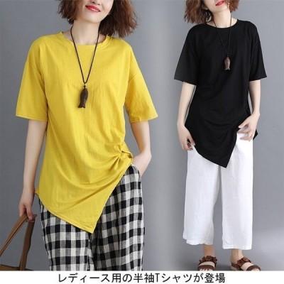レディース 半袖Tシャツ 体型カバー TKFIRSH9148 不規則裾 女性用 Tシャツ ゆったり ドロップショルダー カジュアル カットソー 夏物 ト