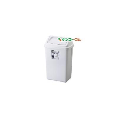 HOME&HOME スイングペール 22DS グレー 21.5L ( 1コ入 ) ( ゴミ箱 )