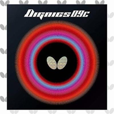 バタフライ(Butterfly) 卓球 ラバー ディグニクス 09C 粘着性 ハイテンション 裏ソフト 06070 レッド 特厚 ブラック
