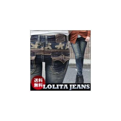 ロリータジーンズ  (LOLITA JEANS) ボーイズデニム パンツ ジーンズ レディース 1176 (ロリータ LOLITA)
