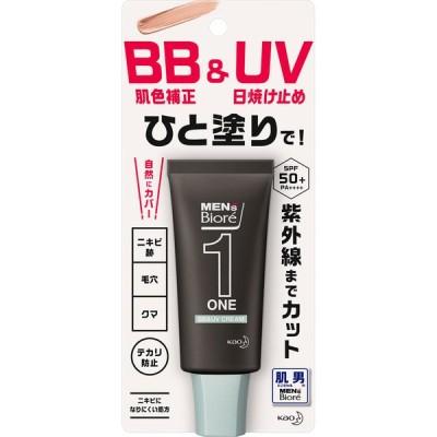 メンズビオレONE BB&UVクリーム 30g