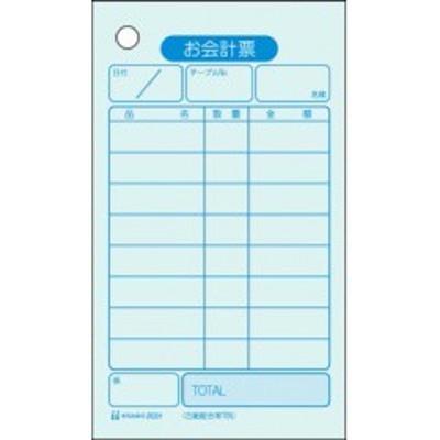 ヒサゴ HISAGO 単式 お会計票(500枚) ボックスタイプ 2031N 日用品・生活雑貨