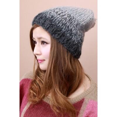 ニット帽 帽子 メンズ レディース グラデーションカラー・ブラック