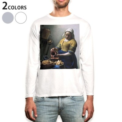 ロングTシャツ メンズ 長袖 ホワイト グレー XS S M L XL 2XL Tシャツ ティーシャツ T shirt long sleeve  人物 絵画 イラスト 003175