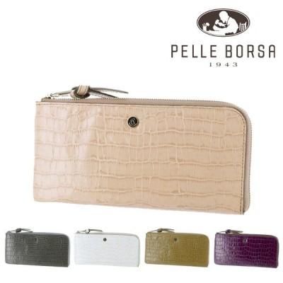 ペレボルサ PELLE BORSA L字ファスナー長財布 Cocco Piccolo コッコピッコロ 205141 レディース