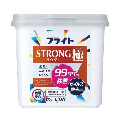 ライオン ブライト STRONG 極(きわみ)パウダー 本体 570g 1個