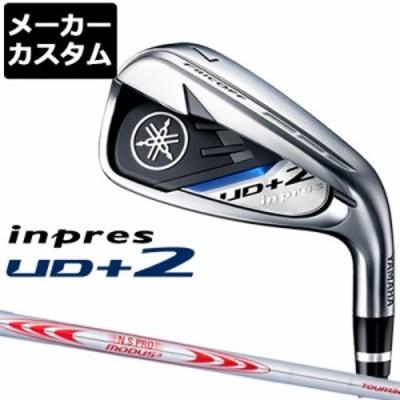 【メーカーカスタム】YAMAHA(ヤマハ) inpres UD+2 2021 アイアン 単品(#5、#6、AW、AS、SW) N.S.PRO MODUS3 TOUR 130 スチールシャフト