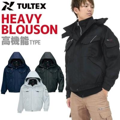 作業服 防寒ジャケット 中綿 ジャンパー タルテックス 2WAY ZIPブルゾン TULTEX AZ-8461 作業着