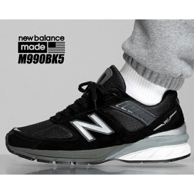 【ニューバランス M990 V5 2E】NEW BALANCE M990BK5 MADE IN U.S.A width 2E メンズ スニーカー ブラック シルバー NB ワイズ EE