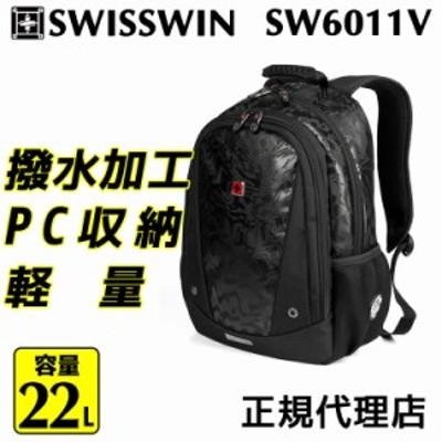 バックパック リュック メンズ レディース  リュックサック  リュック 大容量 アウトドア デイパック スクールバッグ SWISSWIN SW6011V